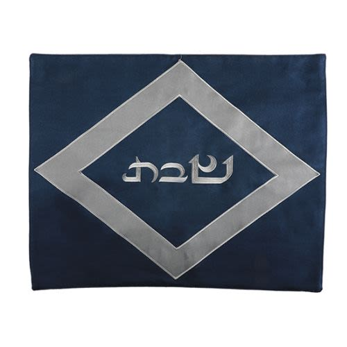 Challah Cover with Embroidered Design in Suede