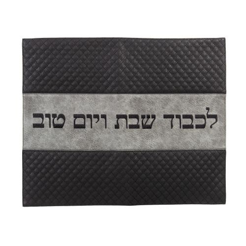 Challah Cover with Embroidered Design in Imitation Leather