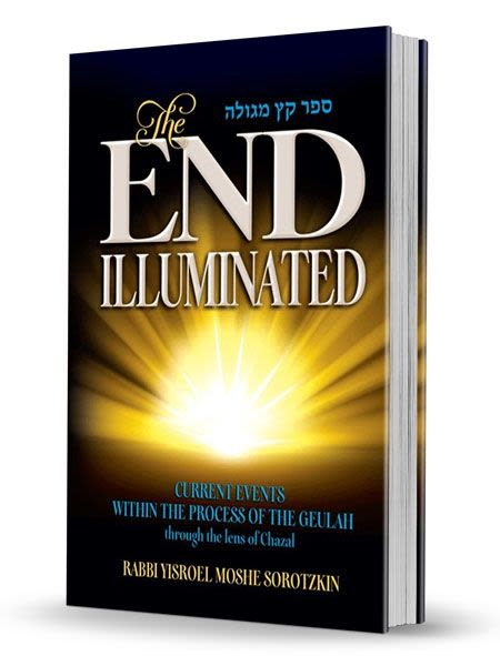 The End Illuminated