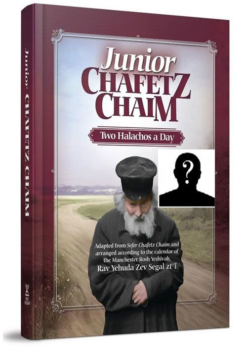Junior Chafetz Chaim