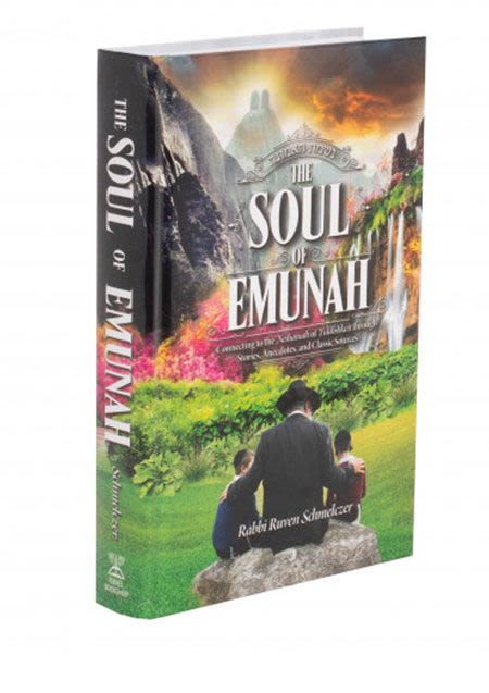 The Soul of Emunah