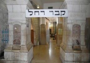 Lech Lecha: The Month of Cheshvan
