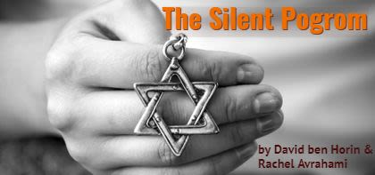 The Silent Pogrom