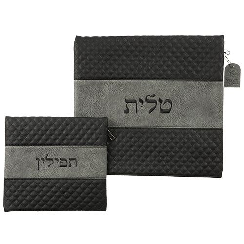 Tallit and Tefillin Set - Black and Gray, Imitation Leather with Embroidery