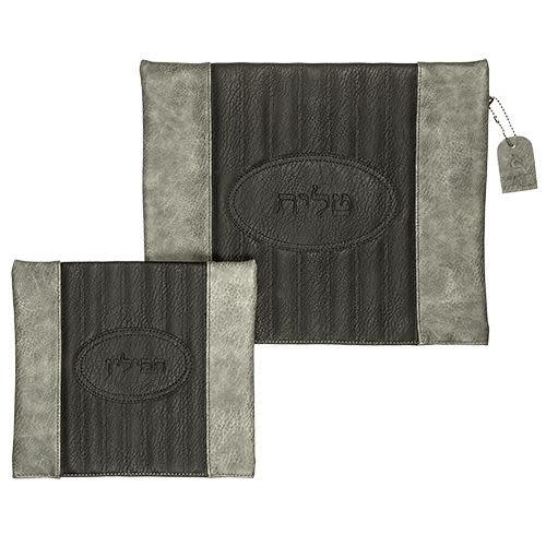 Tallit and Tefillin Set - Brown and Gray