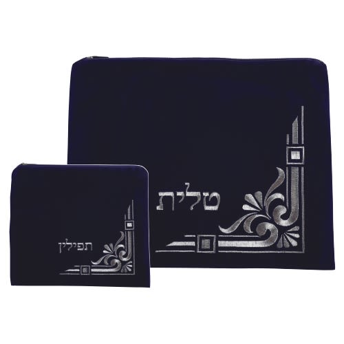 Tallit and Tefillin Set - Dark Blue Velvet with Embroidery