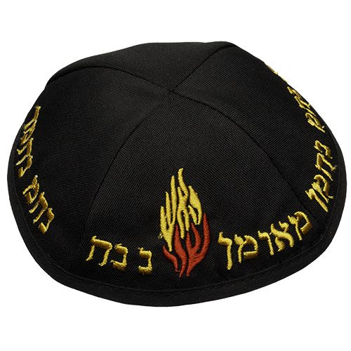 "Embroidered Kippah - ""Nachman From Uman"""