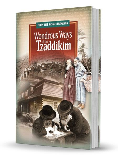 Wondrous Ways of Tzaddikim