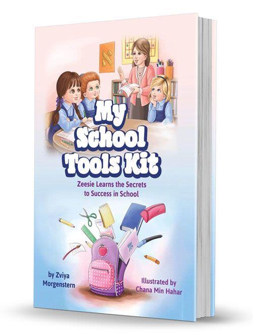 My School Tools Kit