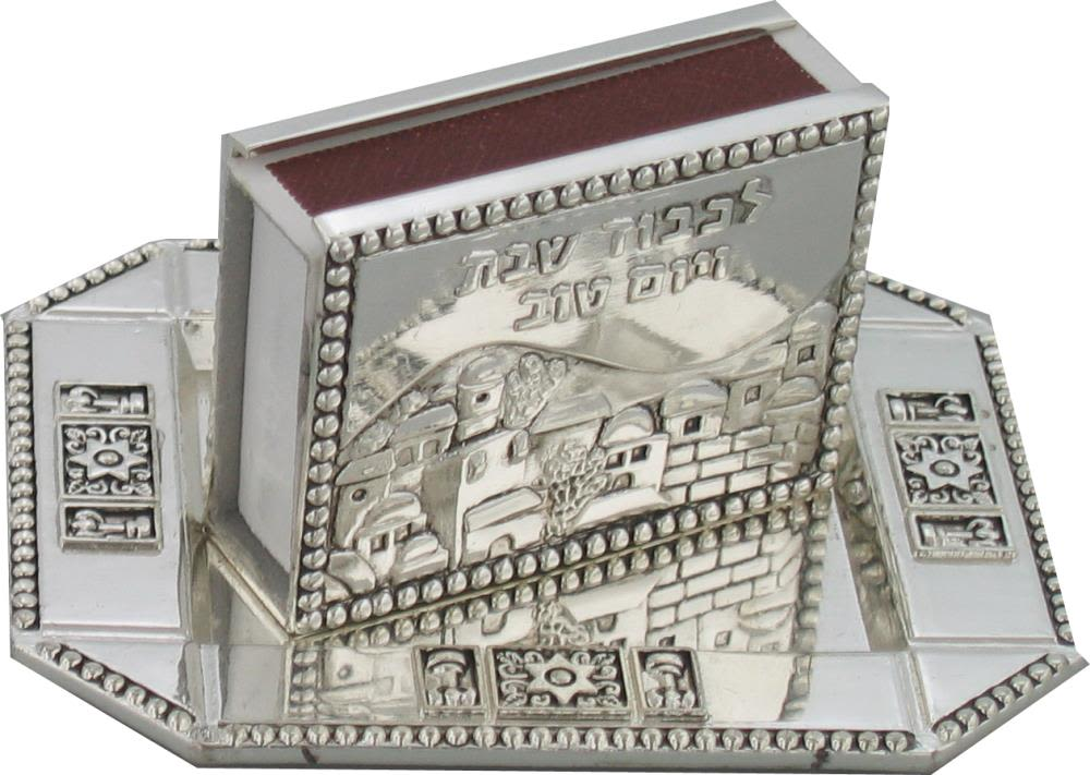 Matchbox Holder in Metal with Skyline of Jerusalem