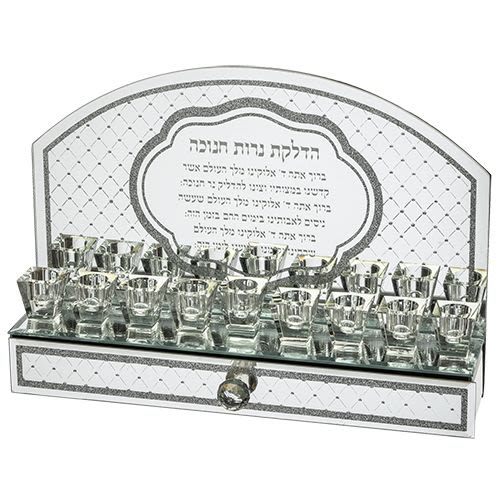 Elegant Chanukah Mirror Menorah with Drawer