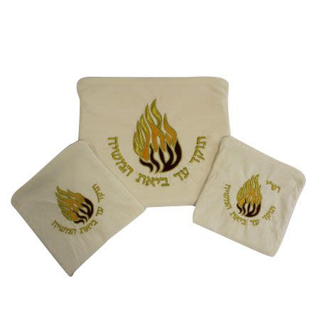 "Tallit and Tefillin (Rashi + Rabbenu Tam) Set - White Velvet with Embroidery ""My Fire"""