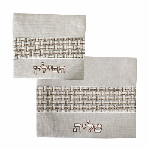 Tallit and Tefillin Set - Linen Fabric in Cream and Brown Tones