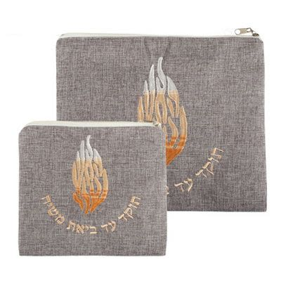 "Tallit Bag - Gray Linen Fabric With ""My Fire"" Embroidery"