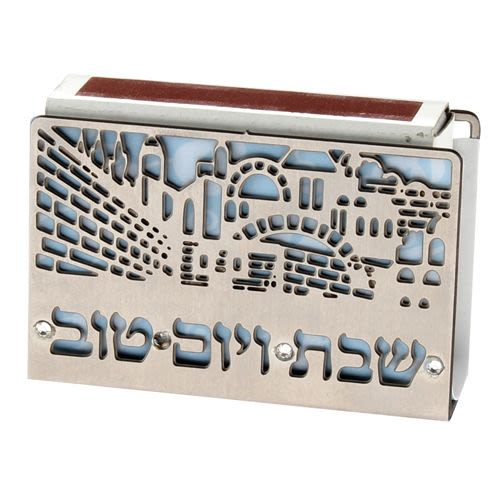 Matchbox Holder in Aluminum with Laser-cut Skyline of Jerusalem