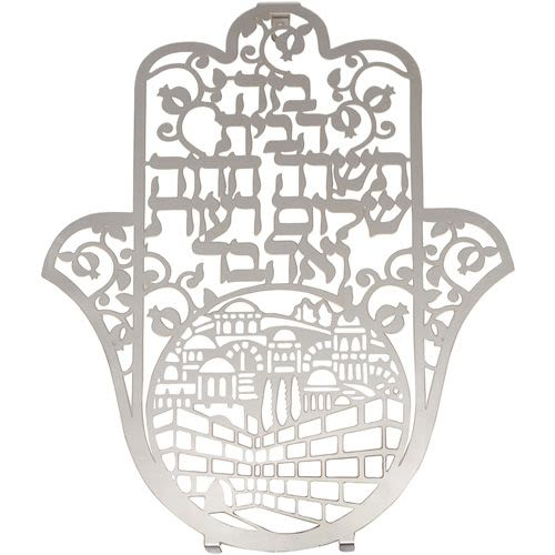 Chamsa with Blessing for the Home and Laser-cut Jerusalem Skyline