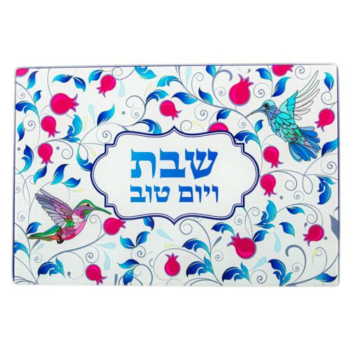 Challah Tray for Shabbat and Yom Tov in Unbreakable Decorative Glass