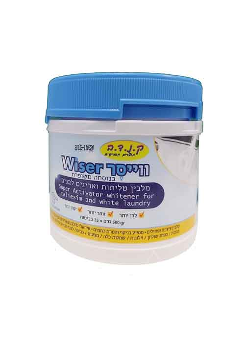 Wiser - Super Activatator Whitener for Tallitim and Laundry