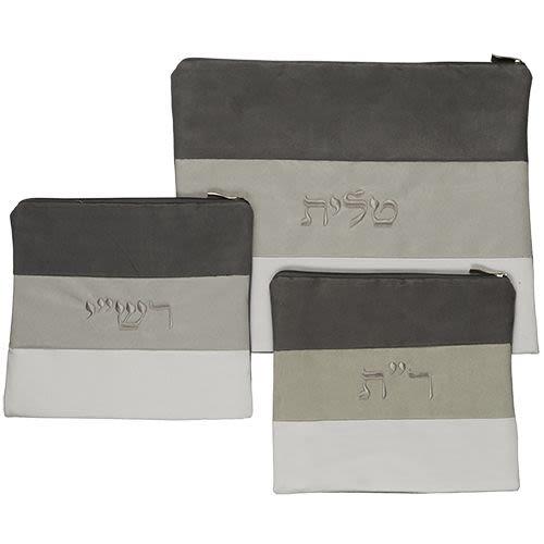 Tallit and Tefillin (Rashi + Rabbenu Tam) Set - Light Gray Ultra Suede
