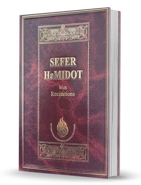Sefer HaMidot