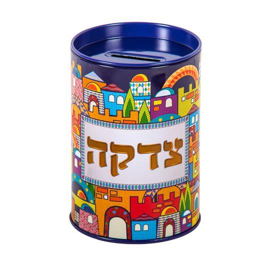 """קופת צדקה פח """"ירושלים"""" גוון סגול 11 ס""""מ"""