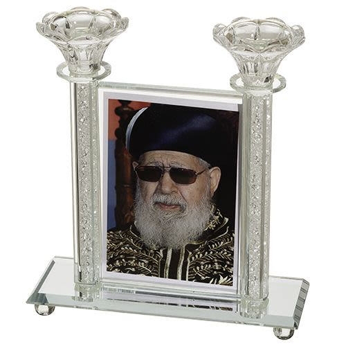 Crystal Shabbat Candlesticks with Picture of Harav Ovadia Yosef