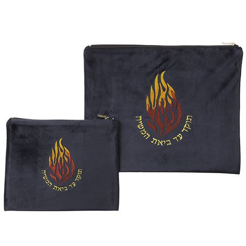 "Tallit and Tefillin Set - Deep Blue Velvet with ""My Fire"" Embroidery"