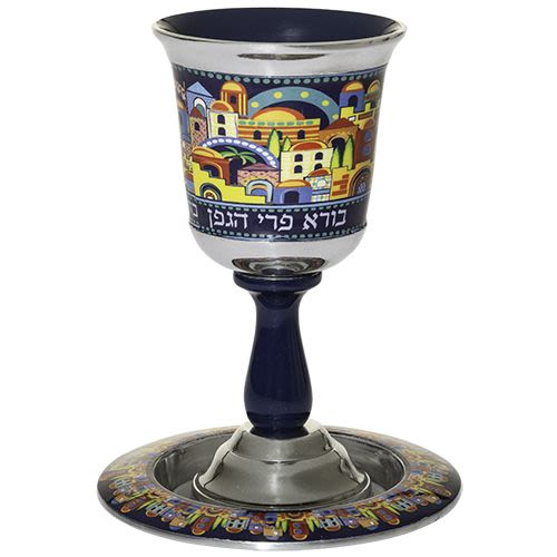 Kiddush Cup with Stem and Images of Jerusalem