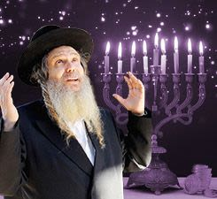 על מה הרב התפלל בהדלקת הנרות?