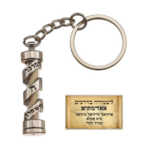 """Брелок для ключей """"Свиток"""" с талисманом на безопасность на дорогах, благословение и охранение 4 см."""