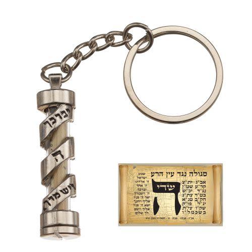 """Брелок для ключей """"Свиток"""" с талисманом на защиту от дурного глаза, благословение и охранение 4 см."""