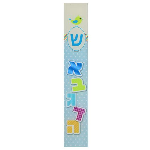 Mezuzah from Plexiglass - For Children with Aleph-Beit