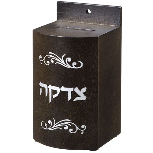 Charity (Tzadakah) Box Made from Wood with Decorative Design
