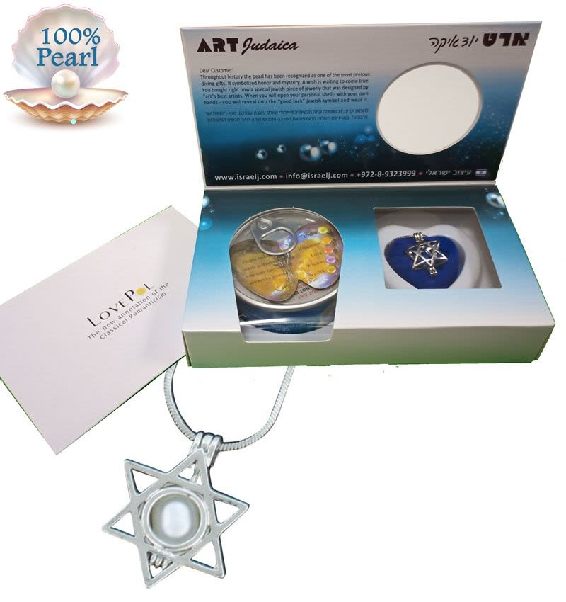 Pendant Necklace with the Star of David and Pearl Inset