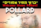 Welcome Home, Pollard!