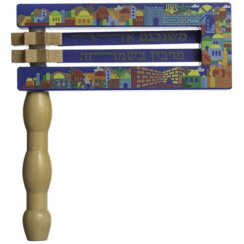 Decorative Multi-colored Wooden Purim Grogger (Noise Maker)