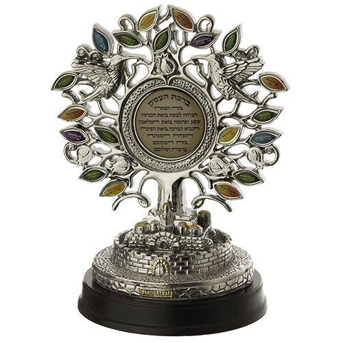 עץ הברכות וברכת העסק מוכסף וצבעוני, עברית