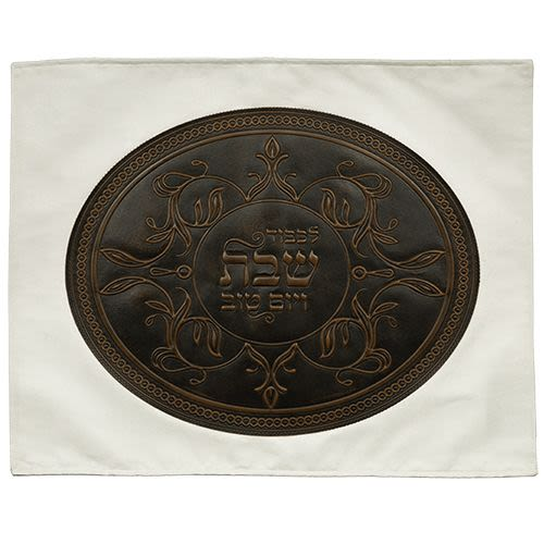 "Challah Cover in Ultra Suede with Embroidered ""In Honor of Shabbat and Yom Tov"""