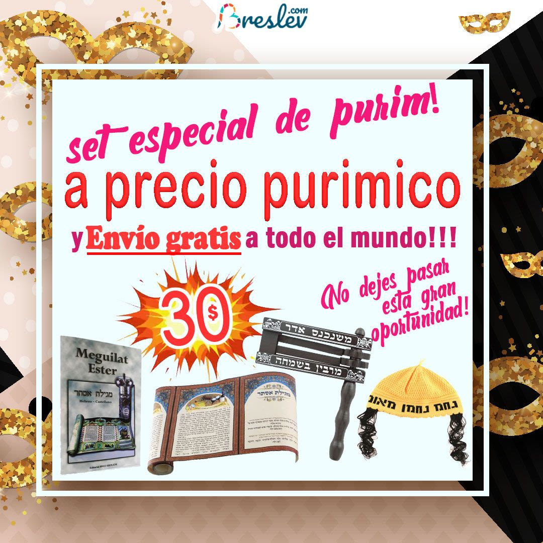 Set Completo de Purim