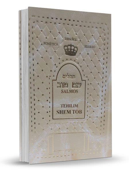 Tehilim Shem Tob - formato grande