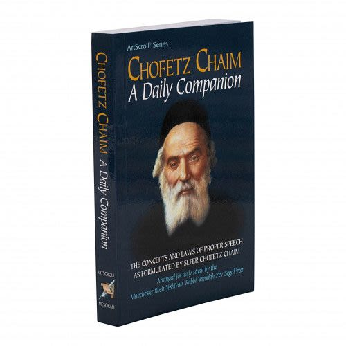 Chofetz Chaim: A Daily Companion - pocket-sized edition
