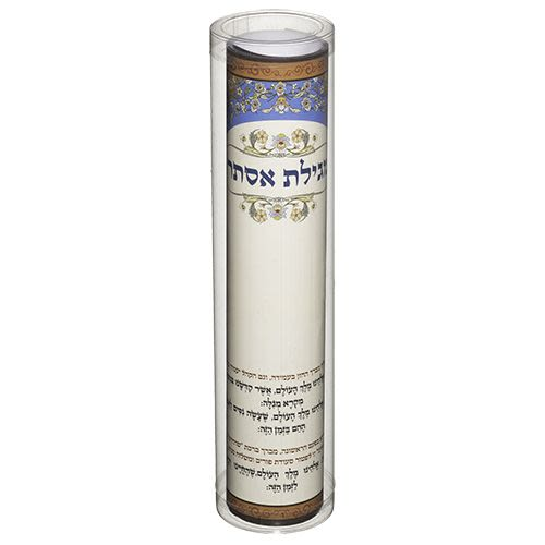 Megilat Esther Scroll in PVC Case