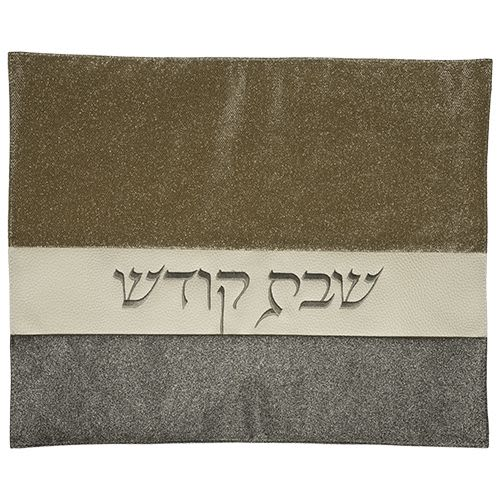 "Challah Cover in Dark Gray with Embroidered ""Shabbat Kodesh"""