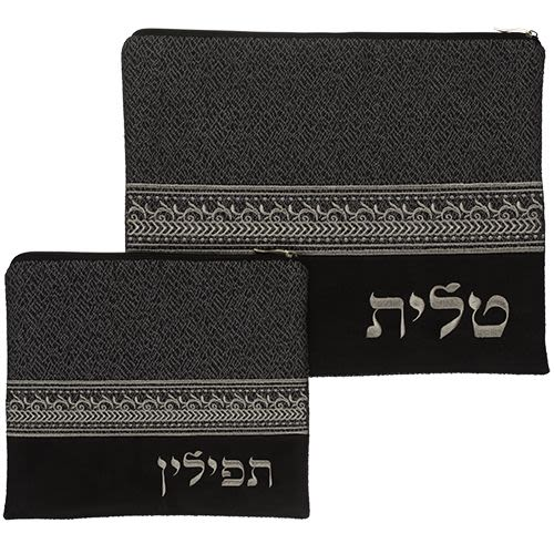 Tallit and Tefillin Set - Gray-Toned Imitation Leather