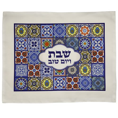 Quilt-like, Colorful Challah Cover