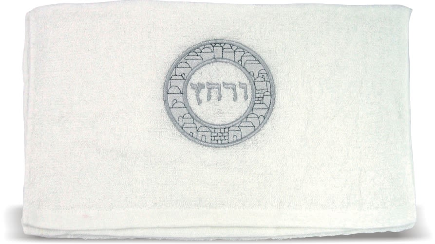 "Passover Hand Towel with Embroidered ""ורחץ"""