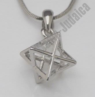 Necklace with Cube-shaped Star of David Pendant