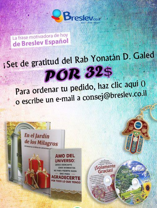 Set de la Gratitud del Rabino Yonatán D. Galed
