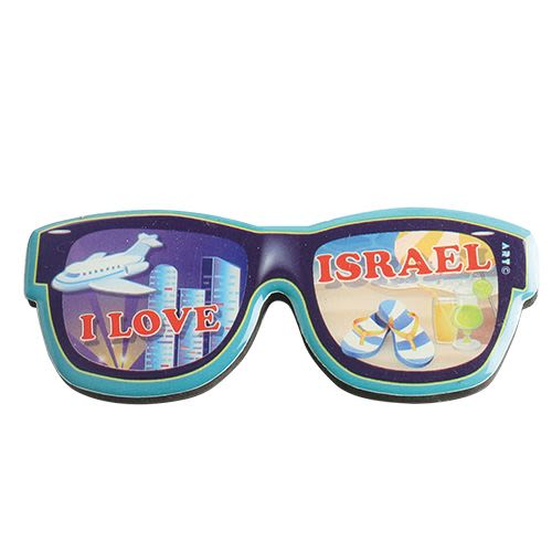 "Epoxy Magnet Glasses with ""I LOVE ISRAEL"""