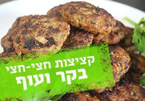 Juicy Beef-Chicken Meatballs